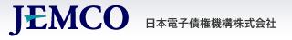 JEMCO(ジェムコ):日本電子債権機構株式会社